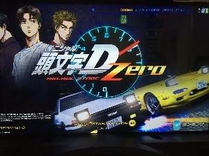 432-iniDzero-gamen.jpg