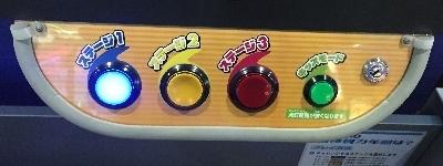 434-doutaisiryoku-2.jpg