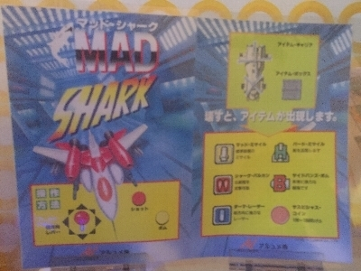 447-MAD_SHARK-inst.jpg