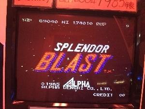 463-SPLENDOR_BLAST.jpg