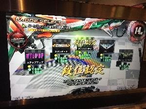 469-beatmaniaIIDX25-gamen.jpg