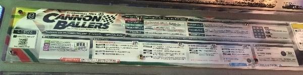 469-beatmaniaIIDX25-inst.jpg