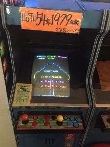 477-yosakutogonbei.jpg
