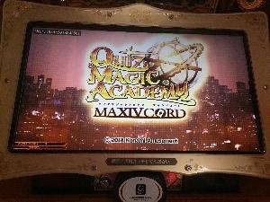 479-QMA_MAXIVCORD-2.jpg