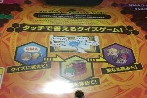 479-QMA_MAXIVCORD-inst2.jpg