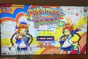 509-popn_music_peace.jpg