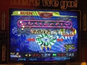 540-DDR3rdMIX-3.jpg