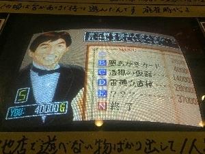 551-MJ_fanclub-14.jpg