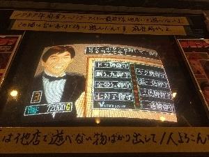 551-MJ_fanclub-15.jpg