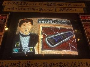 551-MJ_fanclub-17.jpg