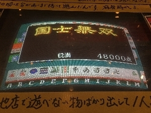 551-MJ_fanclub-18.jpg