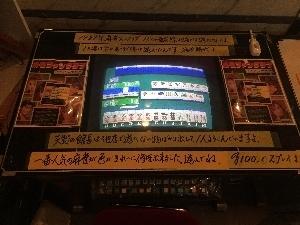 551-MJ_fanclub-3.jpg