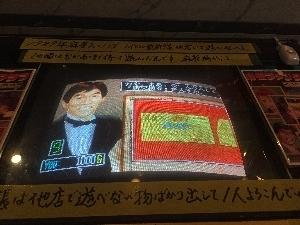 551-MJ_fanclub-6.jpg