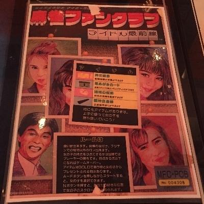 551-MJ_fanclub-inst.jpg