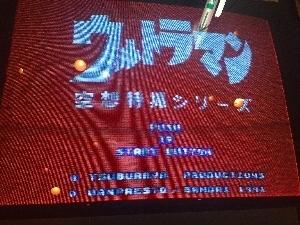 552-Ultraman-2.jpg