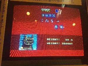 552-Ultraman-3.jpg