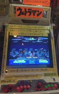 552-Ultraman.jpg