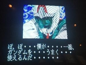 553-GUNDAM-11.jpg