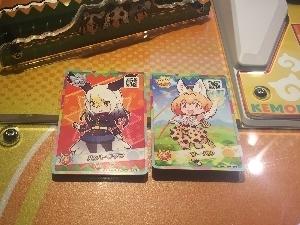 560-kemofre3-card.jpg