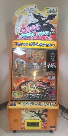575-pokemon-kurukuru-BW.jpg
