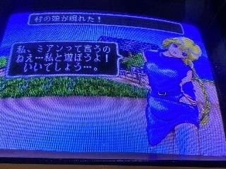 584-MAHJONG_Triple_Wars-mura-3.jpg