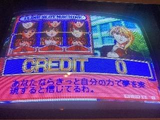 585-mahjong_gakuensai-4.jpg