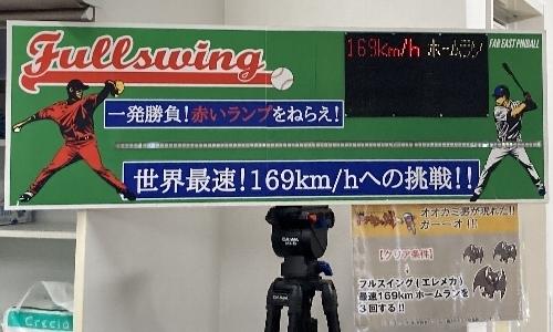 612-Fullswing.jpg