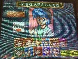 616-tokimemo_pazudama-4.jpg