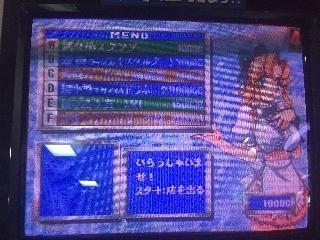 617-idolMFR4-2.jpg