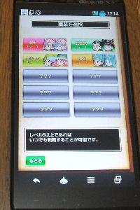 A006-2.jpg
