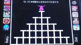 A018-2.jpg