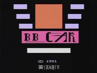 BBCAR001.jpg
