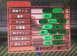 BG029-2.jpg