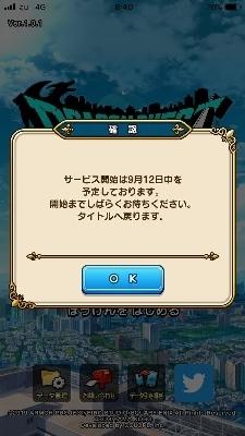 DQW002.jpg