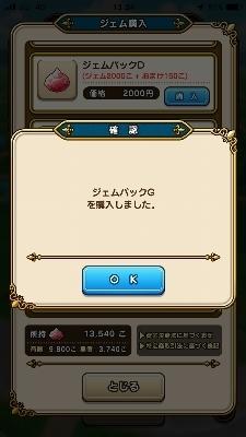 DQW013.jpg