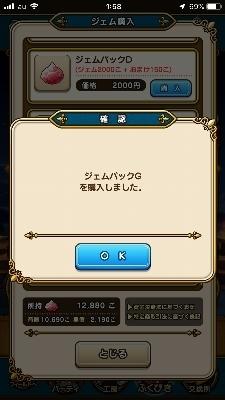 DQW047.jpg