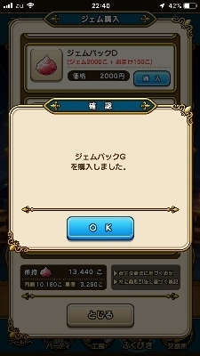 DQW138.jpg