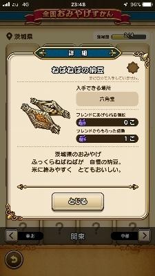 DQW307.jpg