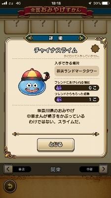 DQW336.jpg