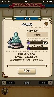 DQW338.jpg