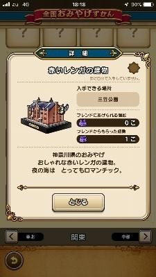 DQW339.jpg