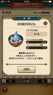 DQW359.jpg