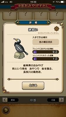DQW369.jpg