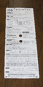 L003-5.jpg