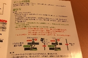 P006-6.jpg
