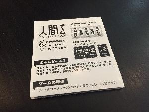 P029-6.jpg