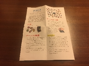 P031-3.jpg