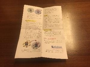P031-4.jpg