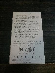 P038-2.jpg