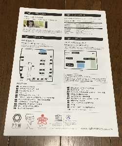 adv017-4.jpg